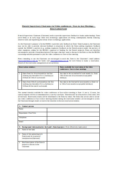 self assessment banking form