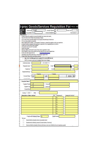 service requisition form