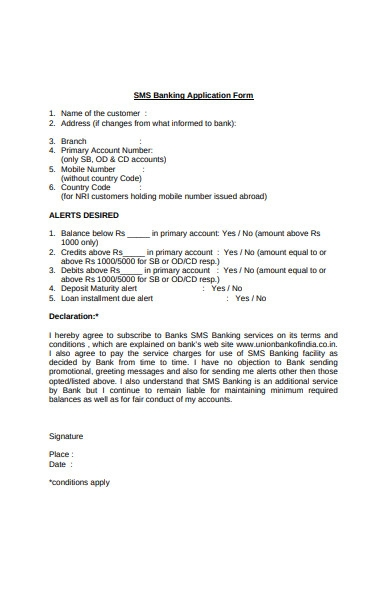 simple banking form
