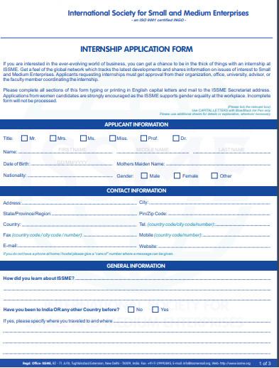 simple internship application form