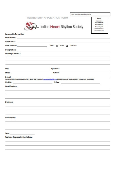 simple membership application form