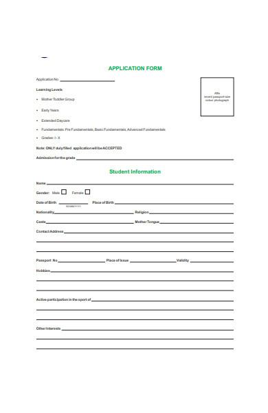 simple school application form