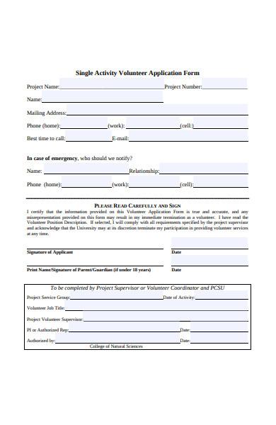 single activity volunteer application form