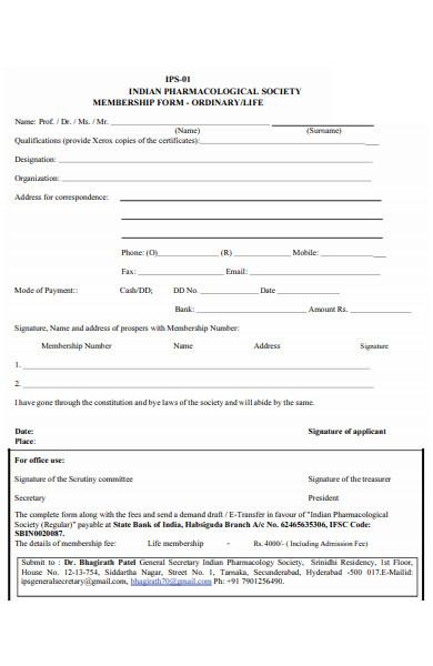 society membership form