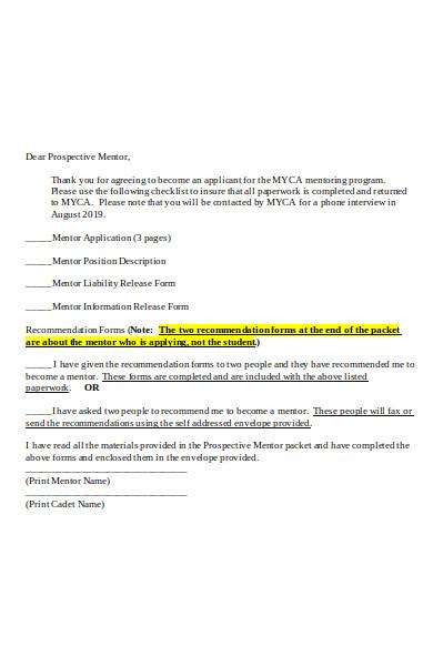 sponsor recommendation form