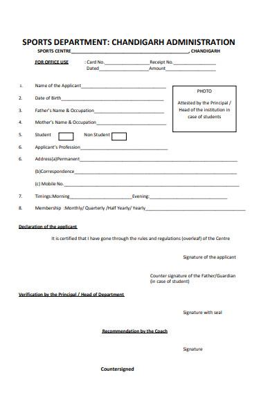 sports admission form