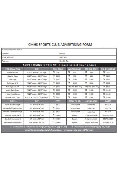 sports club advertising form