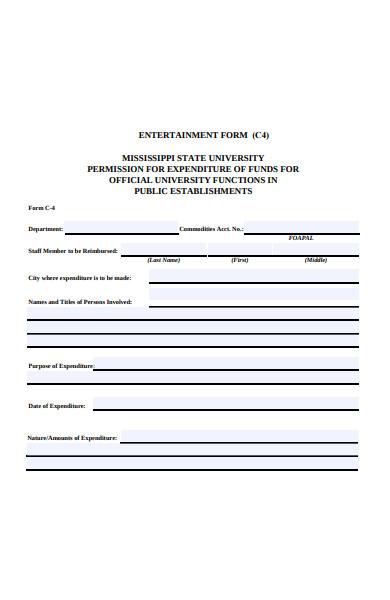 staff entertainment form