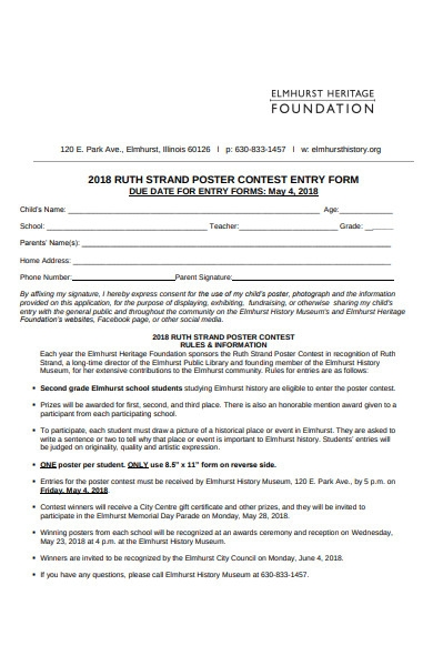 standard contest entry form