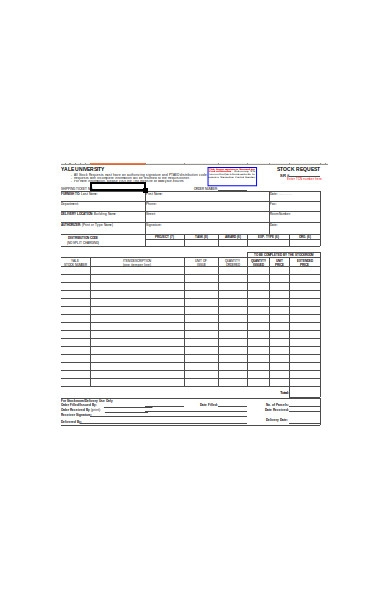stock request form