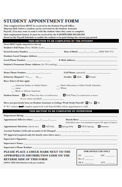 student appointment form