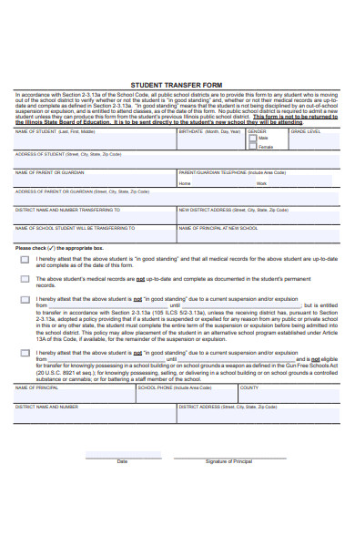 student education transfer form