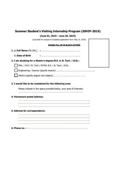 student visiting internship application form