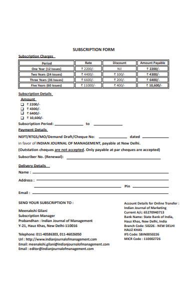 subscription detail form