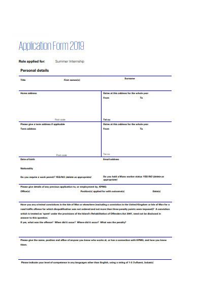 summer internship application form