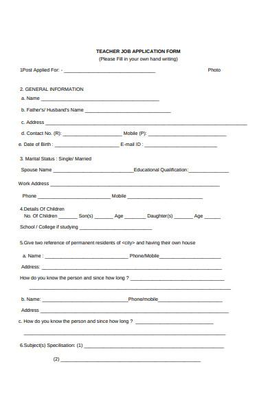 teacher job application form