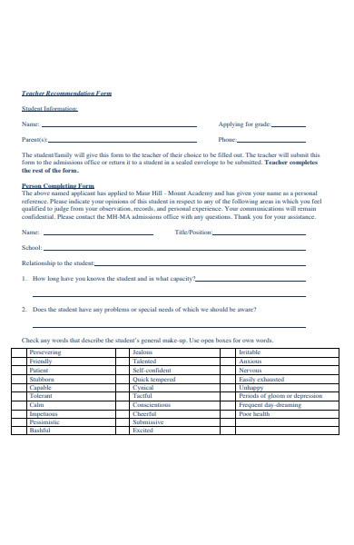 teacher recommendation form