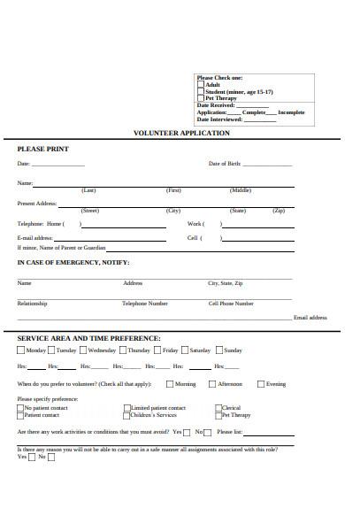 traditional volunteer application form