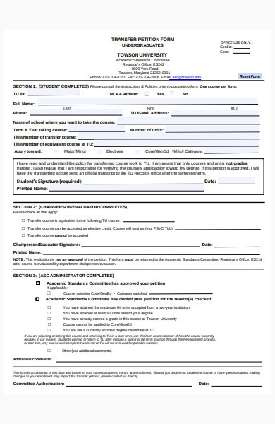 transfer petition form