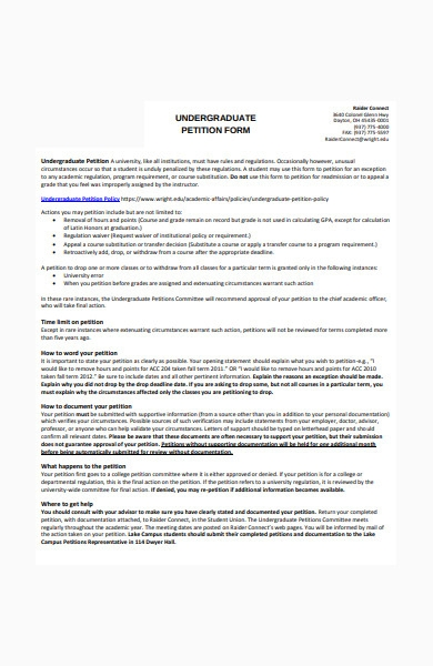undergraduate petition form