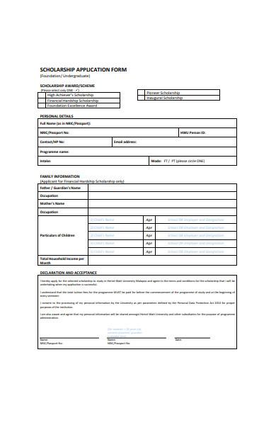 undergraduate scholarship application form in pdf