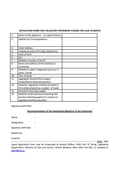 voluntary internship application form