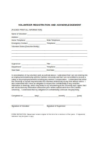 volunteer acknowledgement form