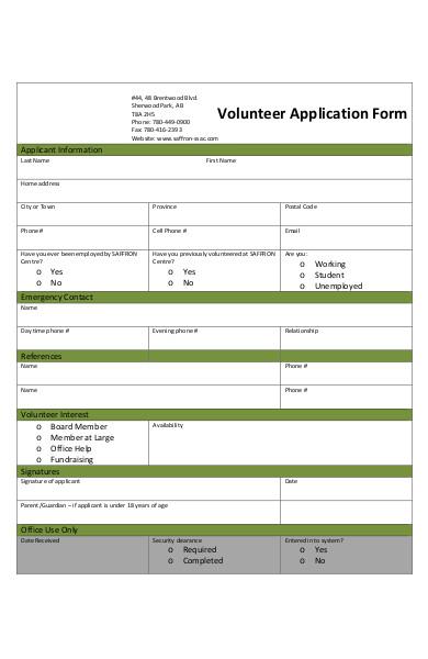 volunteer application form3