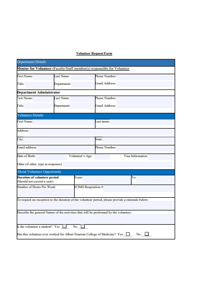 volunteer request form
