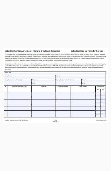 volunteer signup form