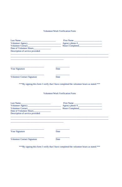 volunteer verification form