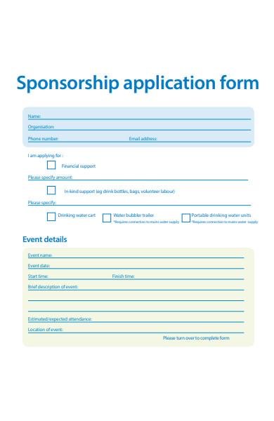 water sponsorship application form