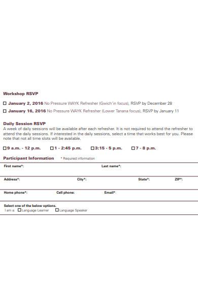 workshop rsvp form
