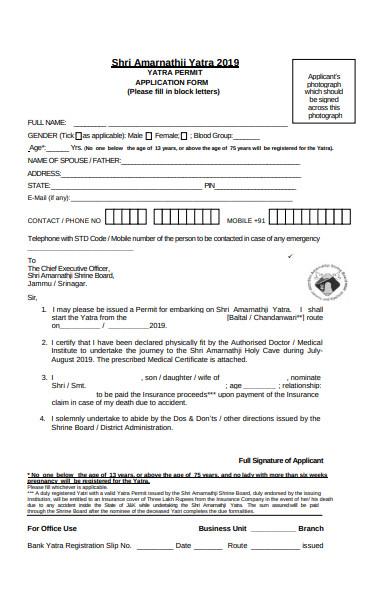 yatra application form