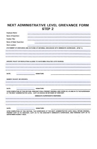 administrative grievance form