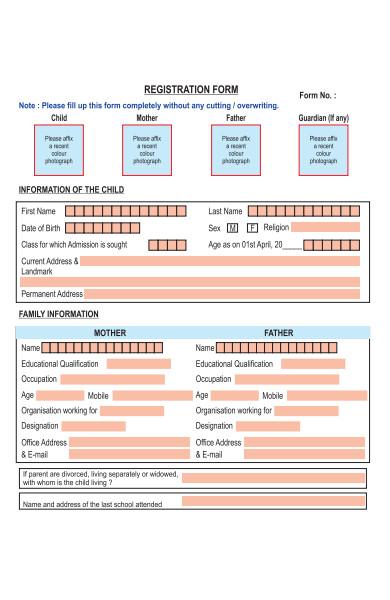 admission registration form