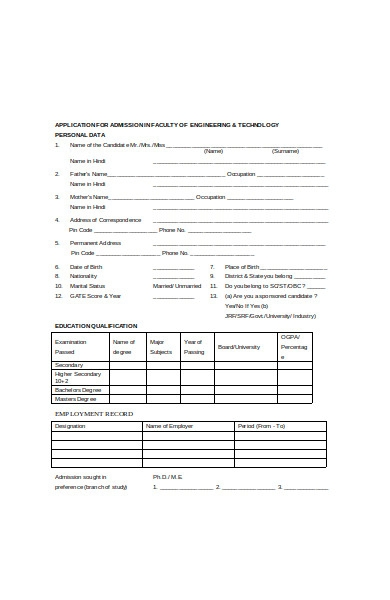 agriculture admission form