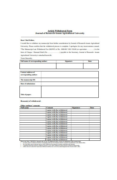 article withdrawal form