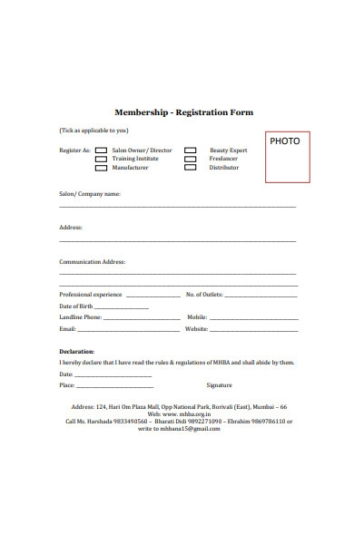 association membership registration form