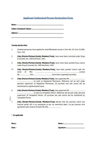 authorized person declaration form