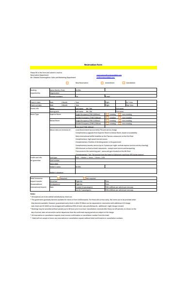 basic restaurant reservation form