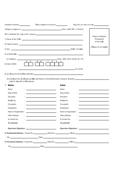 board campus admission form