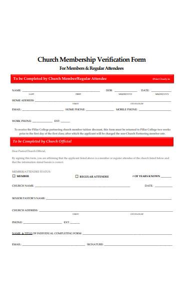 charitable membership verification form
