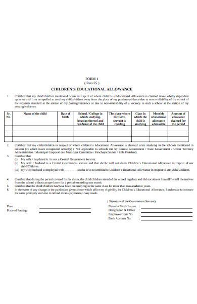 children educational allowance form