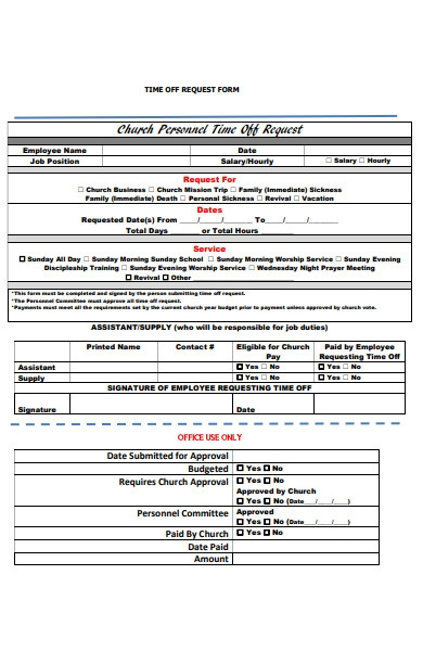 church personnel time off request form
