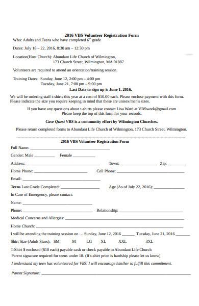 church volunteer registration form