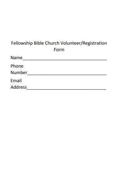 church volunteer registration form1