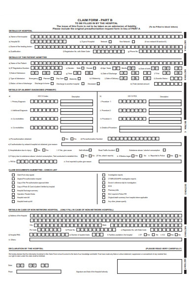 claim request form