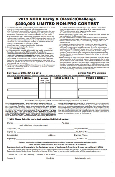 classic entry form