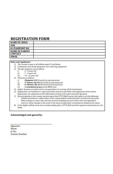 colouring contest registration form